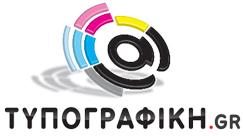 demo2.typografiki-web.gr